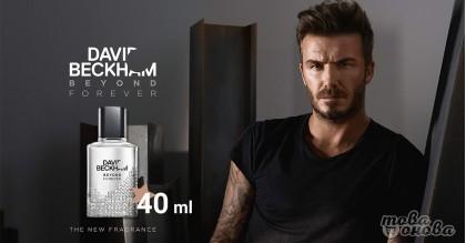 David Beckham Beyond Forever Тоалетна Вода 40 ml - EDT Мъжки