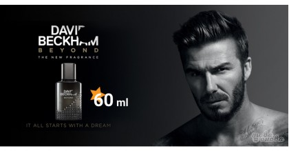 David Beckham Beyond Тоалетна Вода 60 ml - EDT Мъжки