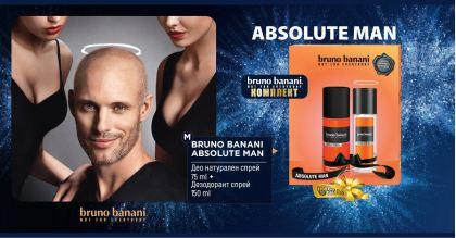 Bruno Banani Absolute Man мъжки комплект DEO Natural 75ml + DEO 150ml