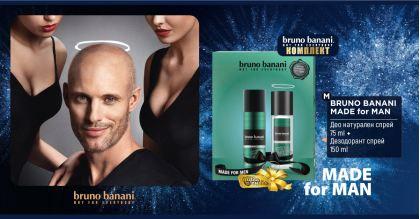 Bruno Banani Made for Man мъжки комплект DEO Natural 75ml + DEO 150ml
