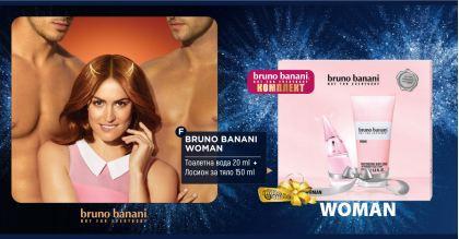 Bruno Banani Woman дамски комплект EDT 20ml + BL 150ml