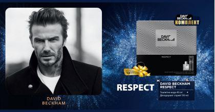 David Beckham Respect Мъжки Комплект EDT 40 ml + Дезодорант 150 ml