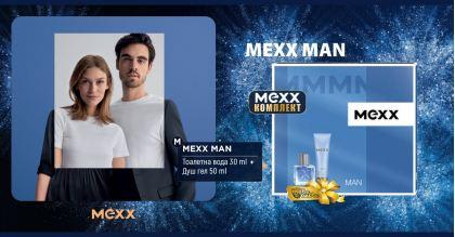 MEXX Мъжки Комплект MAN EDT 30 ml + Душ гел 50 ml