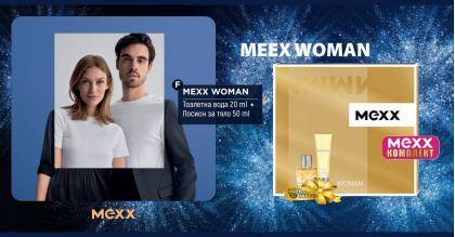 MEXX Дамски Комплект WOMAN EDT 20 ml + Лосион за тяло 50 ml